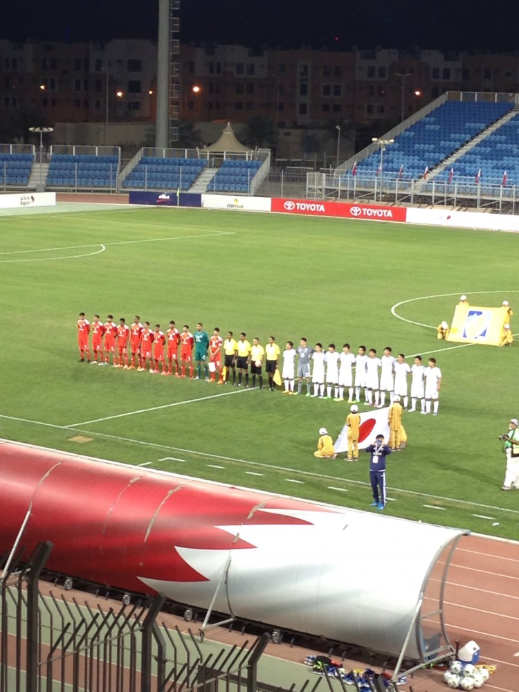 U19日本代表vsU19バーレーン代表
