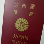 パスポートには注意