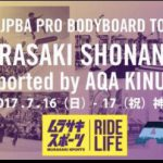 JPBA第3戦湘南オープン