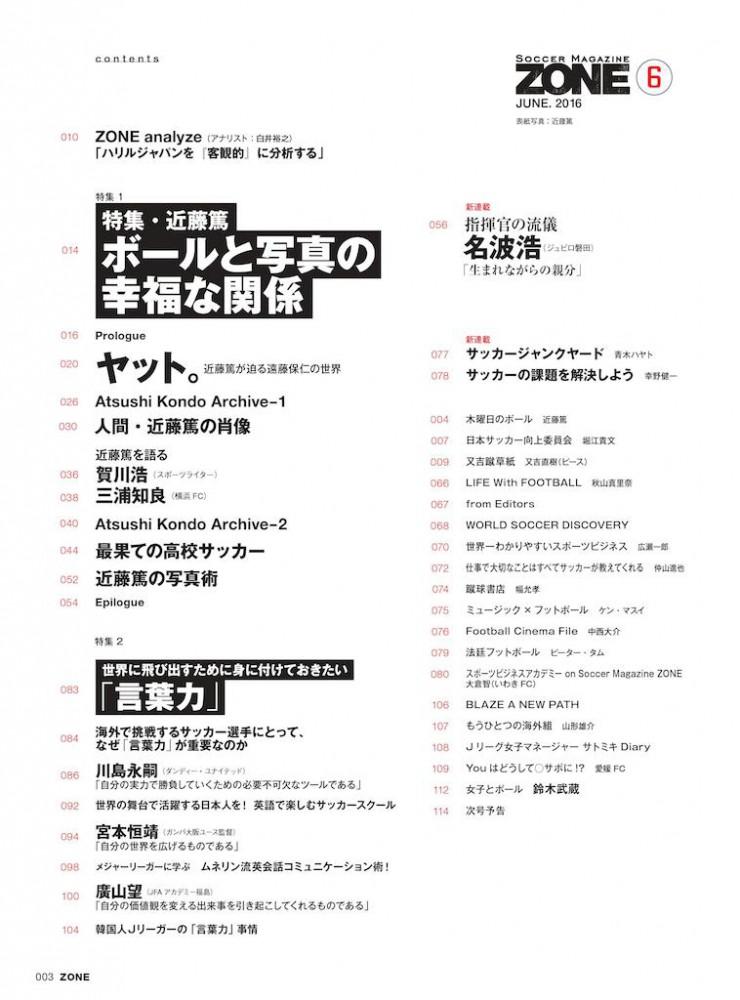 p003_contents