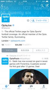 【サッカー英語コラム】[ツイッターで英語圏のサッカーアカウントをフォローしてみよう(2-1)]