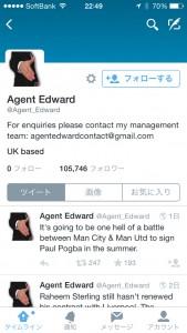 【サッカー英語コラム】[ツイッターで英語圏のサッカーアカウントをフォローしてみよう。]