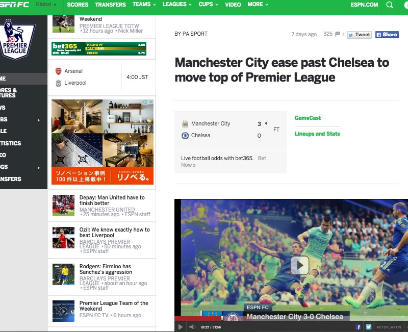 【サッカー英語コラム】サッカーニュースを読んでみよう ~シティがチェルシーを粉砕編~