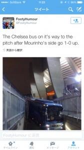 【サッカー英語コラム】[ツイッターなどで見られるサッカー系「ネタ」を理解できるようになろう ~チェルシーのバス編~]