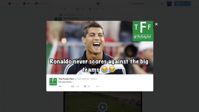 【サッカー英語コラム】サッカーニュースを読んでみよう~ロナウドが躍動@クラシコ、レアル・マドリー対バルセロナ~