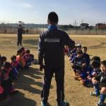 【英語×サッカーキャンプ】第2回 Winter Camp in 2017 Vol. 4 開会式