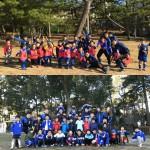 【英語×サッカーキャンプ】ウィンターキャンプ2016/2017~総集編~