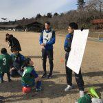 Vol.3 ~英語サッカーキャンプ~ Yeah〜〜!ha!!!白熱の英語サッカートーナメント1st Day!