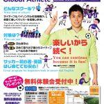 英語×サッカースクール市川校 無料体験会開催!!