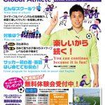 英語×サッカースクール船橋校 新規開校!!