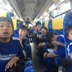【英語×サッカーキャンプ】第2回 Summer Camp/ 2017 Vol. 2 Busの様子