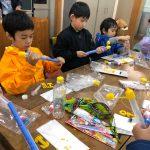 遊び学び遊び学ぶ! 遊学オンライン学童 オンライン英語学童
