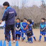 英語サッカースクール 町田校 新規開校