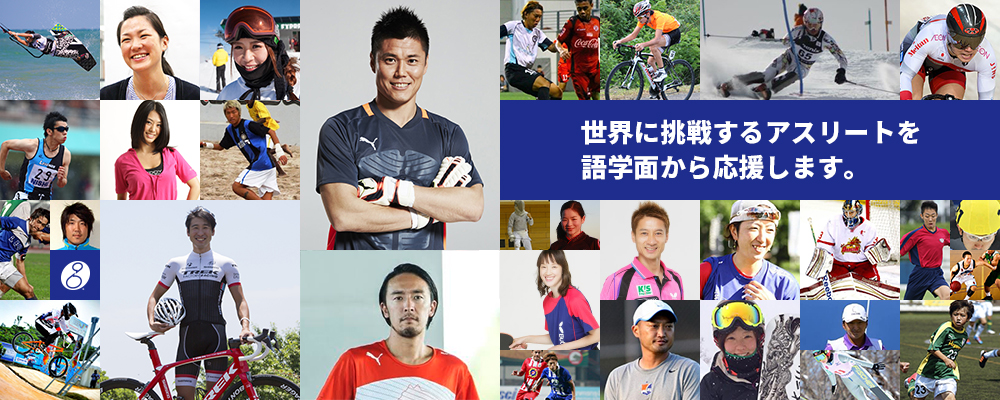 Global Athlete Project