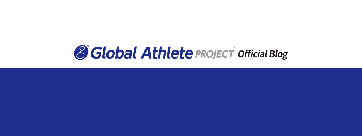 Global Athlete Project Official Blog