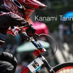 Kanami Tanno 2016