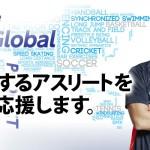 【お知らせ】レアジョブとの共同プロジェクトスタート!!