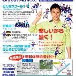 英語サッカースクール 勝どき校 新規開校!!