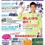 英語×サッカースクール浦安校 新規開校!!