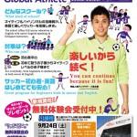 英語×サッカースクール川崎校 新規開校!!